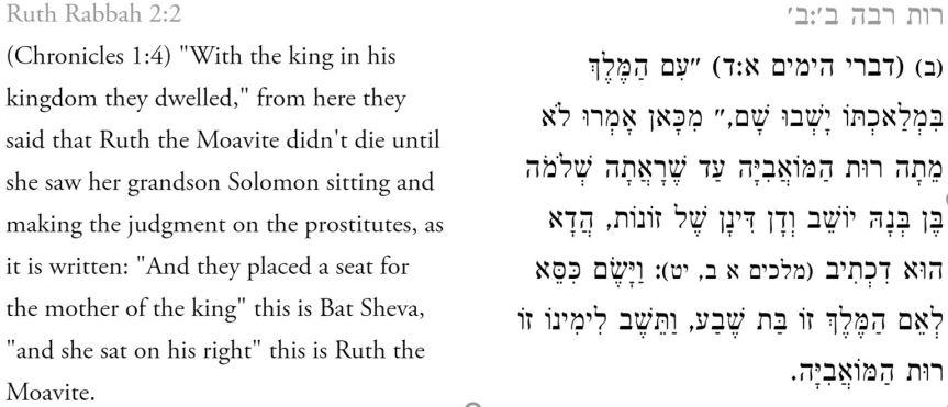 Ruth Rabba 2 2